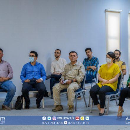 A workshop on Leadership and Teamwork